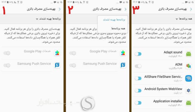آموزش اپلیکیشن: مدیریت پیشرفته دانلود با ADM