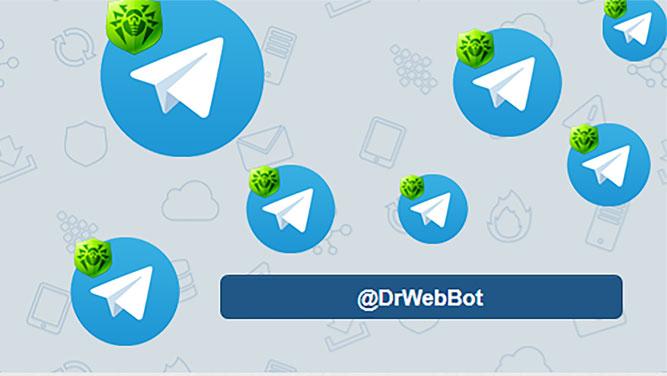 معرفی ربات آنتی ویروس برای تلگرام