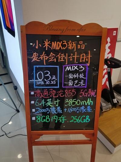 گوشی شیائومی MI MIX3 پردازنده نسل بعدی Snapdragon و نمایشگر 6.4 اینچی خواهد داشت