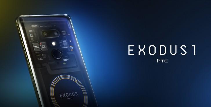 گوشی HTC Exodus 1 رسماً معرفی شد؛ تجربه واقعی بلاک چین با سختافزار و نرمافزار امن