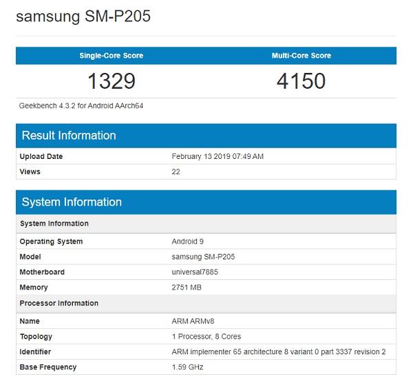 سامسونگ نسخه جدید تبلت Galaxy Tab A 2019 را به زودی معرفی می کند