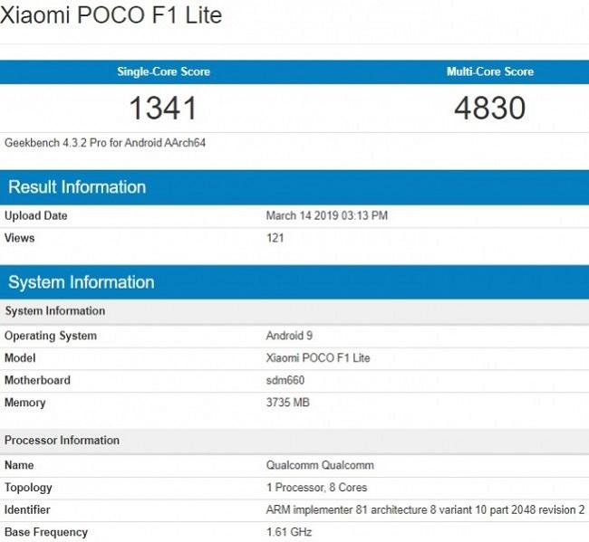 گوشی Poco F1 Lite شیائومی با چیپست Snapdragon 660 روئیت شد