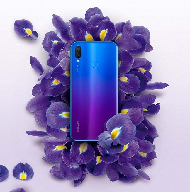 [تصویر:  Iris-Purple.jpg]