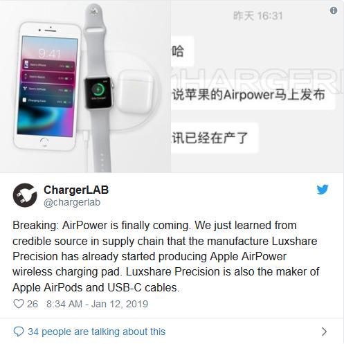 اپل در حال تولید شارژر بیسیم AirPower است