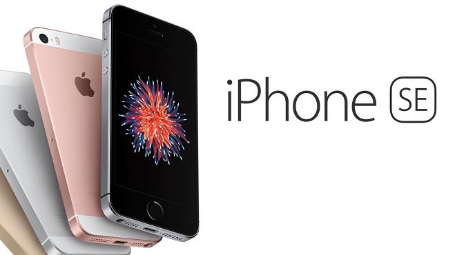 ارزانترین گوشی اپل
