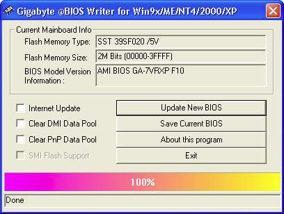 http://www.shahrsakhtafzar.com/images2/BIOS/gigabyte/1.jpg