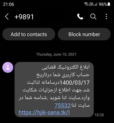 Screenshot_20210610-210617_Messages.jpg