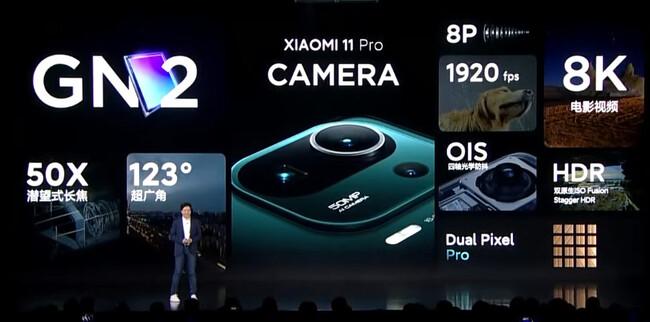 Xiaomi-Mi-11-Pro-camera.jpg