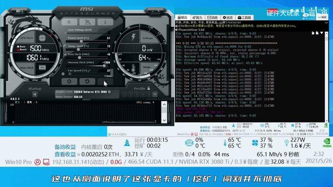 RTX3080Ti-Mining-1536x864.jpg