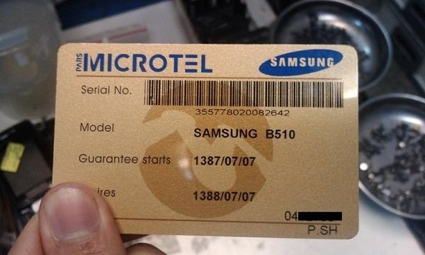 microtel-guarantee.jpg