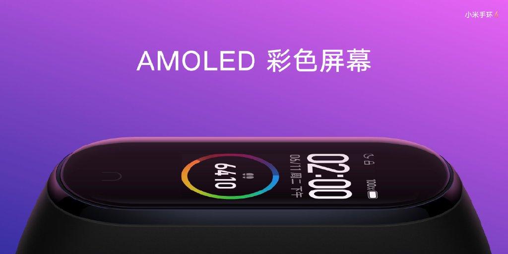 Mi-Band-4-AMOLED-display.jpg