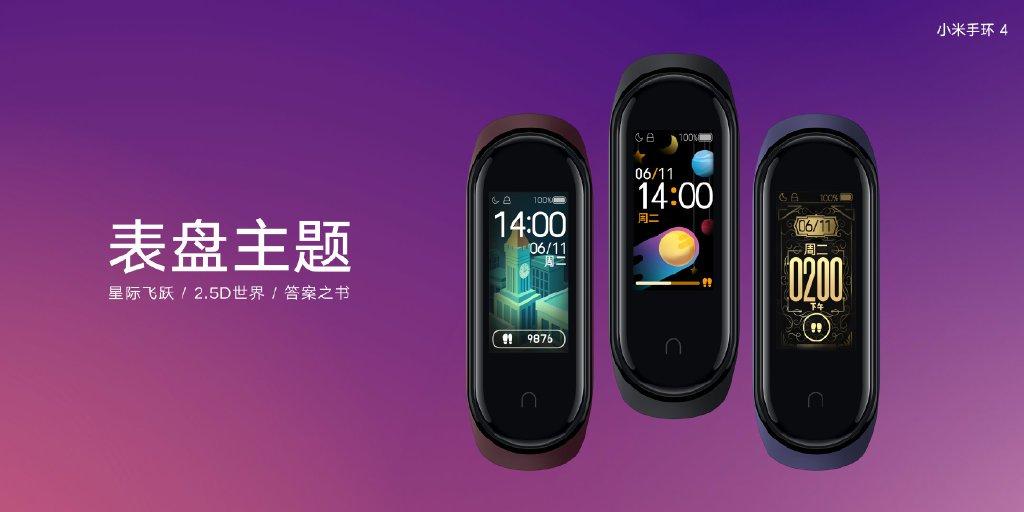 Mi-Band-4-color-display-2.jpg