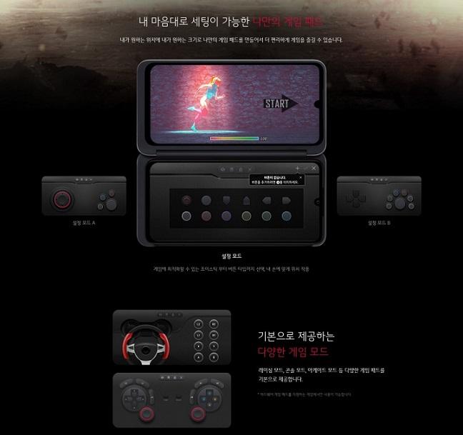 LG-SMART-02.jpg