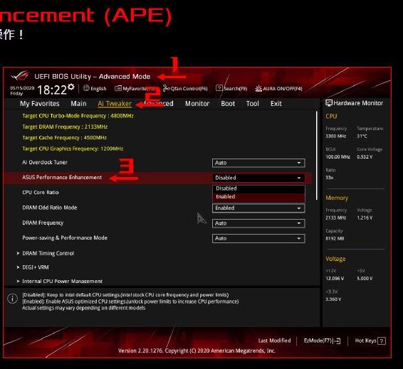 ASUS-APE-2.jpg