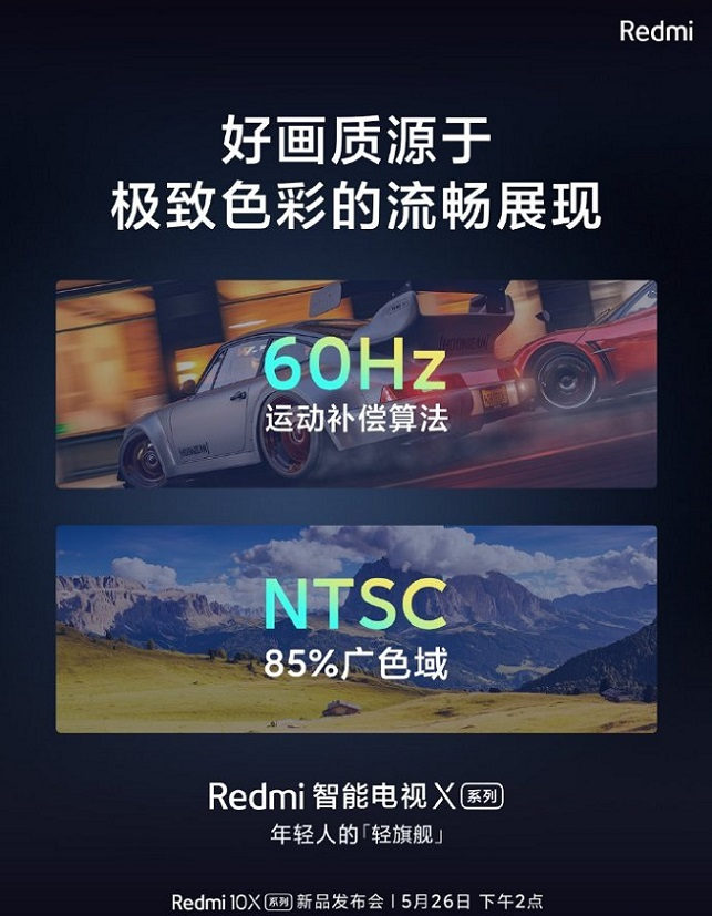 redmi_TV_3.jpg
