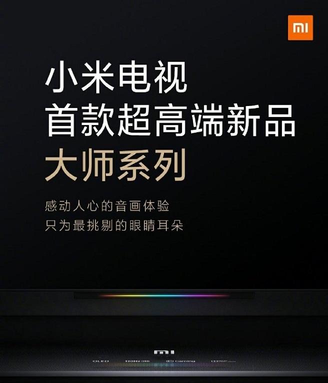 xiaomi_ol-1.jpg