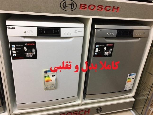 BOCH-FA-11.jpg