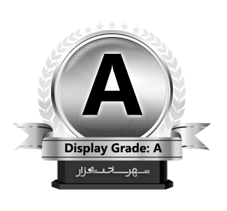 Display-Grade-Award---A.png